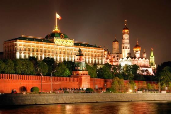 Kremlin. Moscú, Rusia